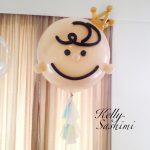 Peanut Big Floating Balloon Sculpture