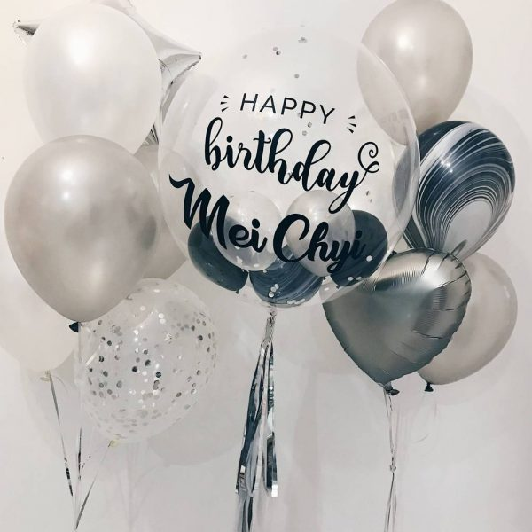 Personalised Balloon Bundle Delivery Birthday