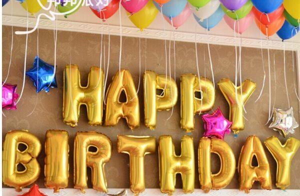 Singapore Happy Birthday Balloons