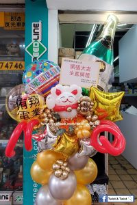 Grand Opening Balloon Stand Delivery