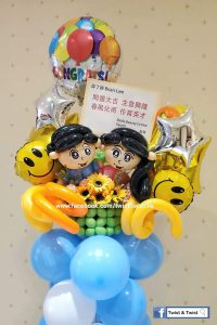 Grand Opening Balloon Stand Delivery Singapore