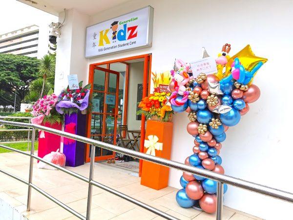Shop Opening Congratulatory Balloon Stand