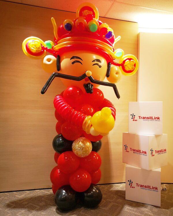 Balloon Cai Shen Ye Decoration Singapore