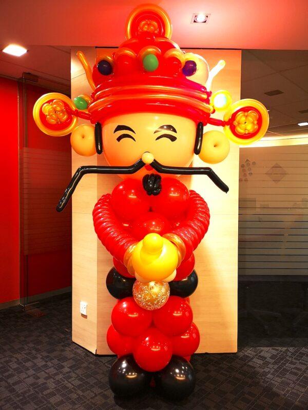Cai Shen Ye Balloon Decoration